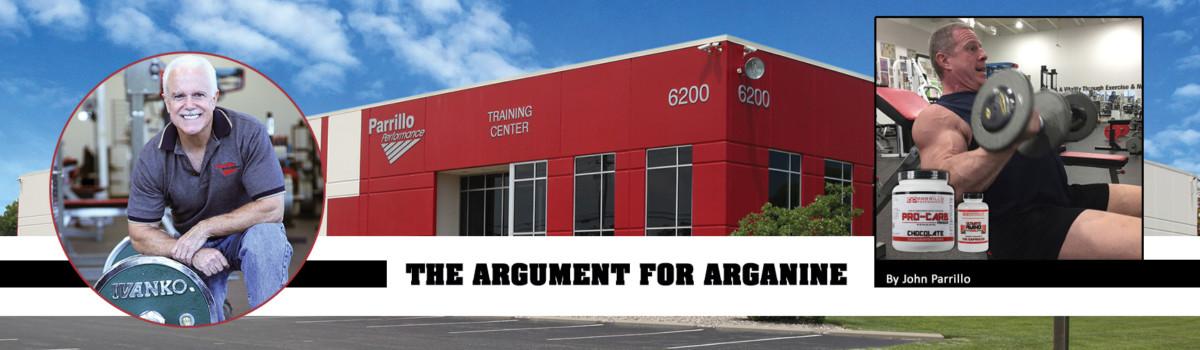 argument-for-arganine-banner